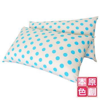 原創本色 水玉點點 印花透氣舒眠枕2入 水藍