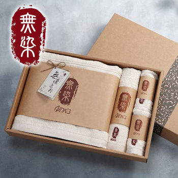 【無染】經典毛巾禮盒(經典浴巾x1+經典毛巾x1+經典方巾x2)