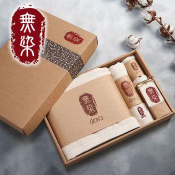 【無染】經典毛巾禮盒(經典浴巾x1+經典毛巾x1+經典方巾x1)