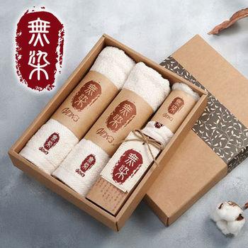 【無染】經典毛巾禮盒(經典毛巾x2+經典方巾x1)