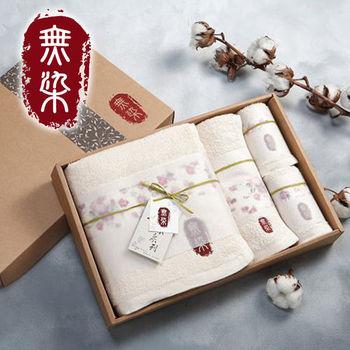【無染】惜福薔薇毛巾禮盒(薔薇浴巾x1+薔薇毛巾x1+薔薇方巾x2)
