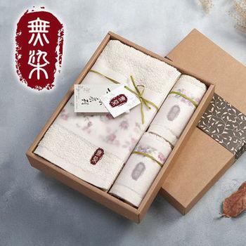 【無染】惜福薔薇毛巾禮盒(薔薇毛巾x1+薔薇方巾x2)