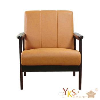 【YKS】奈良木作單人座皮沙發椅(4色)