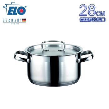 【德國ELO】GAMMA不鏽鋼雙耳湯鍋(24公分)
