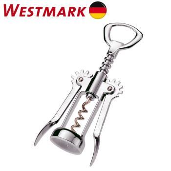 【德國WESTMARK】雙翼紅酒開瓶器 6020 2270