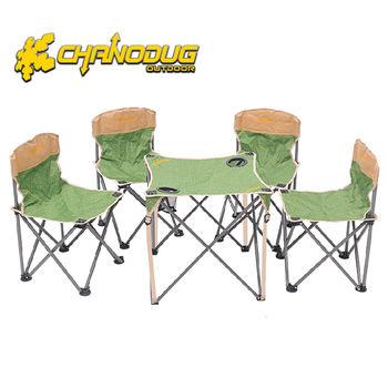 【CHANODUG】戶外便攜式帆布折疊桌椅五件組