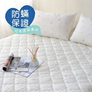 【R.Q.POLO】抗菌防蹣除臭 床包式保潔墊-單人3.5尺(100%台灣精製)