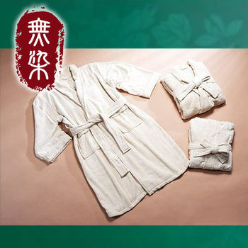 【無染】經典浴袍(大人款)