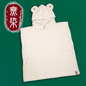 【無染】經典浴袍(幼童款)