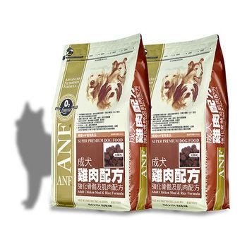 【ANF】美國愛恩富 成犬雞肉配方 大顆粒 狗飼料 3公斤 X 2包