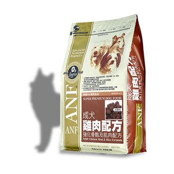 【ANF】美國愛恩富 成犬雞肉配方 大顆粒 狗飼料 3公斤 X 1包