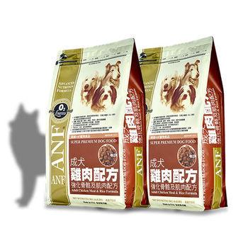 【ANF】美國愛恩富 成犬雞肉配方 小顆粒 狗飼料 3公斤 X 2包