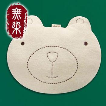 【無染】可愛熊午安枕(33x26cm)