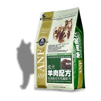 【ANF】美國愛恩富 成犬羊肉配方 大顆粒 狗飼料 3公斤 X 1包