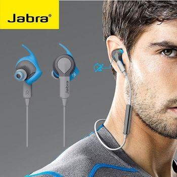Jabra Coach Wireless運動偵測藍牙耳機