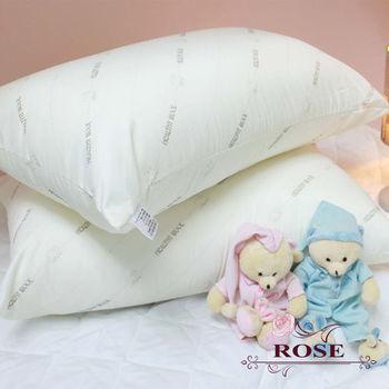 【ROSE】抗菌健康羊毛枕2入