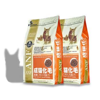 【ANF】美國愛恩富 成貓化毛配方 貓飼料 3公斤 X 2包
