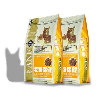 【ANF】美國愛恩富 老貓保健配方 貓飼料 3公斤 X 2包
