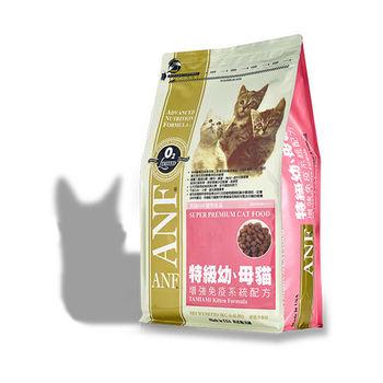 【ANF】美國愛恩富 特級幼母貓配方 貓飼料 7.5公斤 X 1包