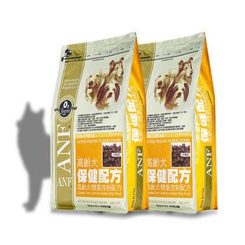 【ANF】美國愛恩富 老犬保健配方 大顆粒 狗飼料 3公斤 X 2包