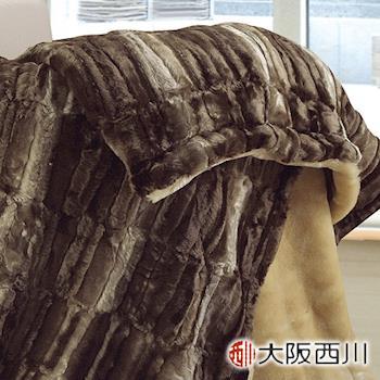 【大阪西川】貂毛毯系列-立體貂毛毯(雙人)