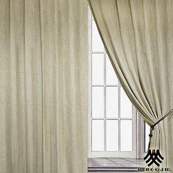 【M.B.H】沃斯米勒半腰穿掛窗簾(270*165cm)