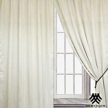 【M.B.H】莫爾條紋落地遮光穿掛雙層窗簾(270*230cm)