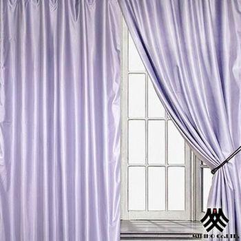 【M.B.H】紫沐香檳落地雙層穿掛窗簾(270*230cm)