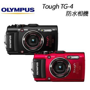 OLYMPUS STYLUS TG-4 防水戶外運動 數位相機 (公司貨)