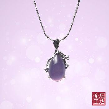 【金石工坊】天然紫玉髓(8x13)寶石造型墜鍊 925純銀鑲嵌