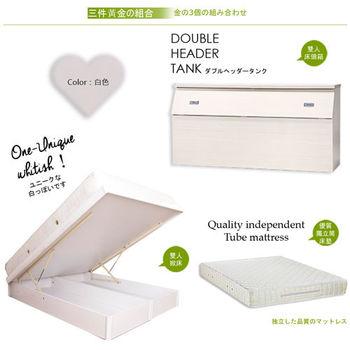 【Maslow-房東最愛】雙人3件式掀床房間組(白色)