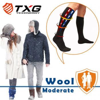 【TXG】美麗諾羊毛機能減壓襪-基礎型(深灰/S-XL)
