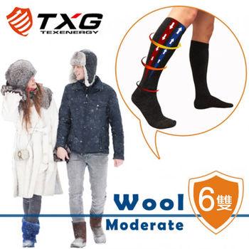 【TXG】美麗諾羊毛機能減壓襪-基礎型6雙入(深灰/S-XL)