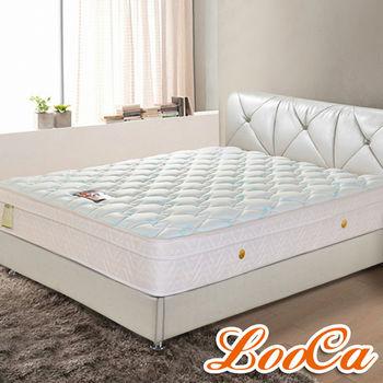 LooCa 極致涼感乳膠蜂巢式獨立筒床墊(單人)