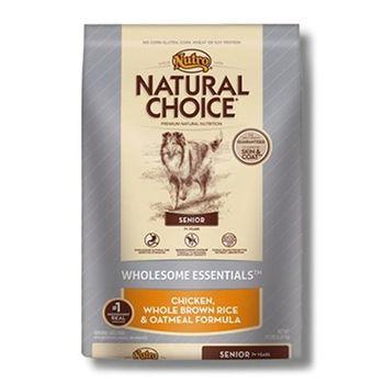 【Nutro】美士 高齡犬(雞肉+糙米) 配方 犬糧 5磅 X 1包