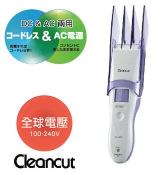 日本IZUMI 國際通用全功能修剪髮器 HC-FW24