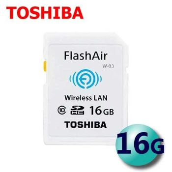 TOSHIBA 東芝 16GB FlashAir Wi-Fi SDHC C10 無線傳輸 記憶卡