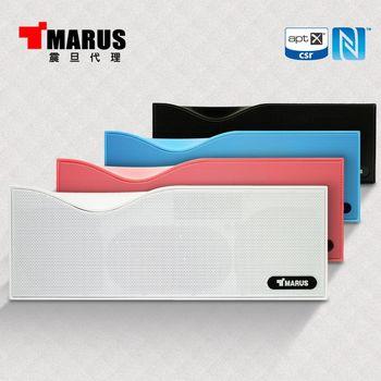 MARUS馬路 NFC尊爵北歐風旗艦型藍牙喇叭+免持通話(MSK-101)