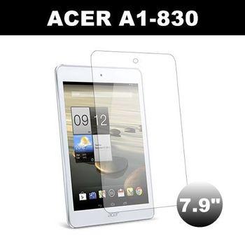 ACER A1-830 7.9吋 亮面保護貼 平板電腦保護貼