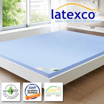 比利時進口 美國抗菌2.5cm latexco乳膠床墊(單大3.5尺)