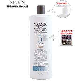 NIOXIN 儷康絲 5號 絲柔 頭皮修護霜 1000ML