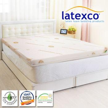 《贈二好禮》LooCa 旗艦2.5cm latexco乳膠床墊(單人3尺)