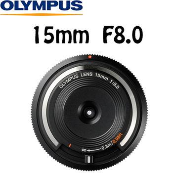 OLYMPUS 15mm F8.0 魚眼鏡頭 BCL-1580 (公司貨)