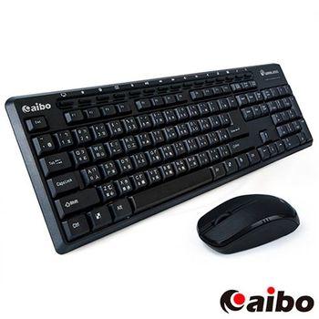 aibo 超值2.4G無線多媒體鍵盤滑鼠組