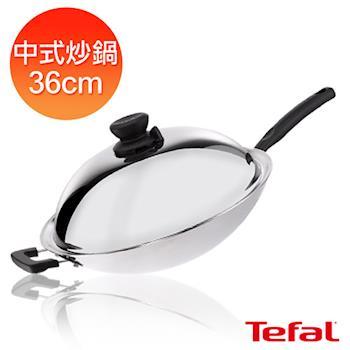 【Tefal法國特福】超導不鏽鋼-36CM小炒鍋