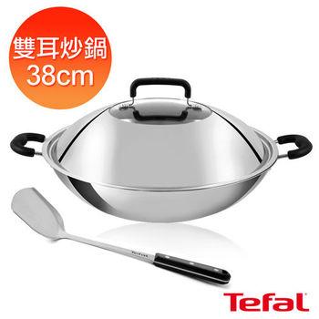 【Tefal法國特福】多層鋼-38CM雙耳炒鍋(附鍋蓋+鍋鏟)