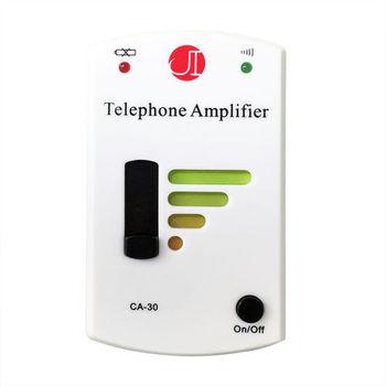 電話聽筒擴音器 CA-30