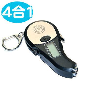 多功能隨身胎壓偵測工具(4合1)