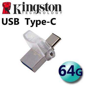 Kingston 金士頓 64GB DTmicroDuo 3C DTDUO3C Type-C USB3.1 隨身碟