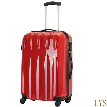 LYS 亮麗情人PC亮面直條24吋旅行箱(紅色)